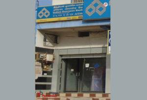 IOB-ATM-Pernambut-high-road