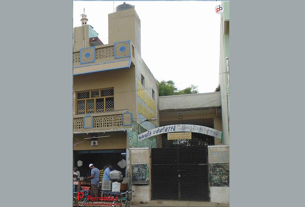Masjid-e-Tauheed-masjid-pernambut