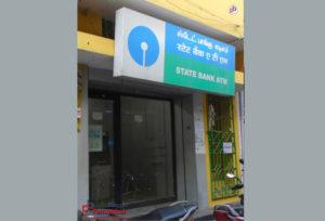 SBI-ATM-Baazar-street-pernambut