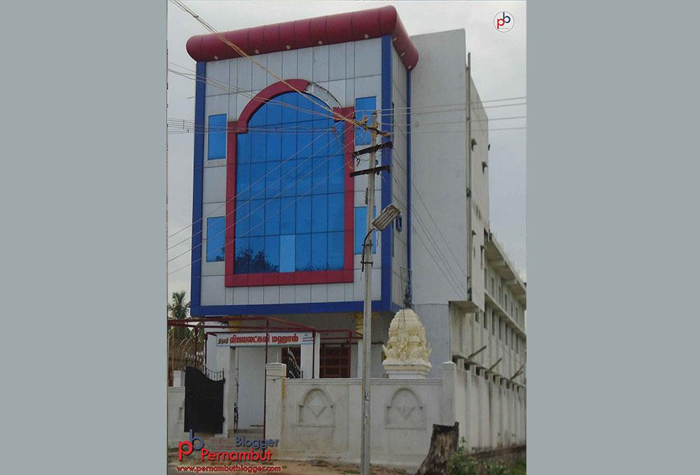 Vijaya-Lakshmi-Mahal-function-hall-pernambut