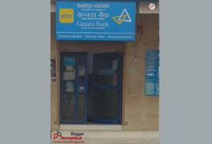 canara-bank-atm-pernambut-high-road
