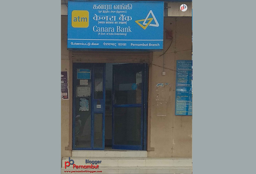 canara-bank-atm-pernambut-high-road