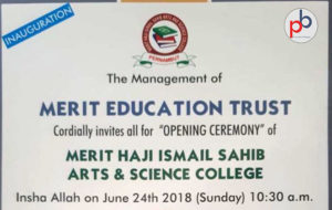 Merit mohammed ismail college, Pernambut