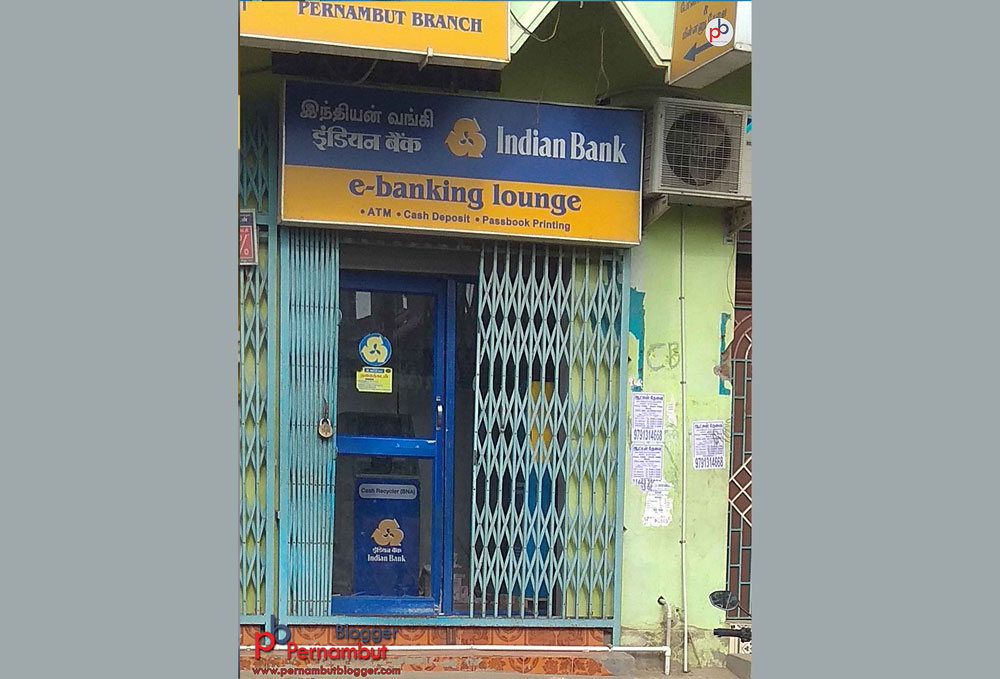 indian-bank-atm-high-road