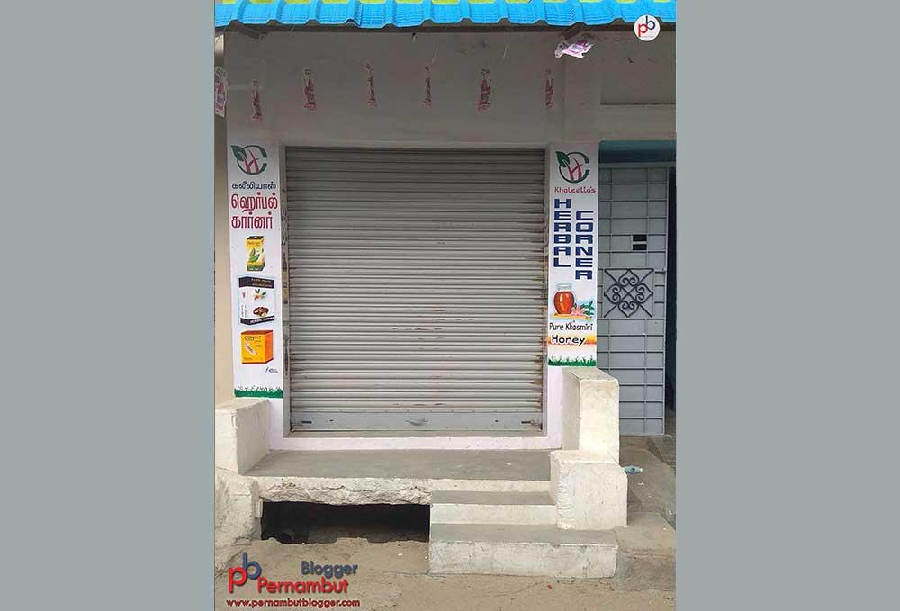 Herbal-Corner-herbal-store-pernambut