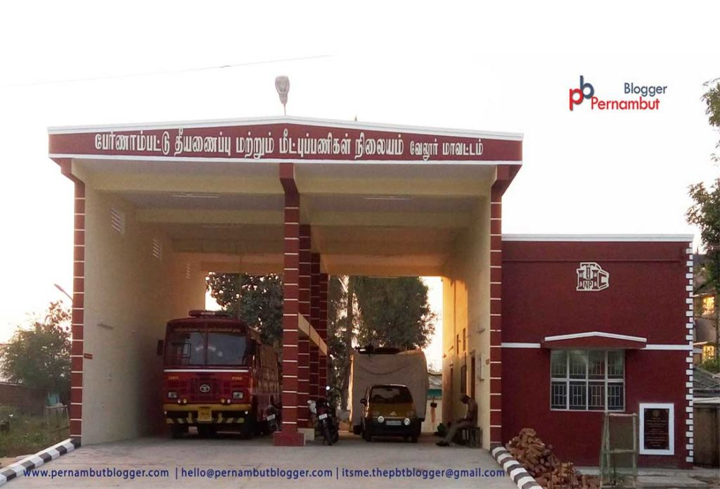 pernambut-blogger-pernambut-block-development-office-fire-rescue-station