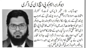 Abubakkar Ibrahim' is nominated for PhD degree in Urdu Studies