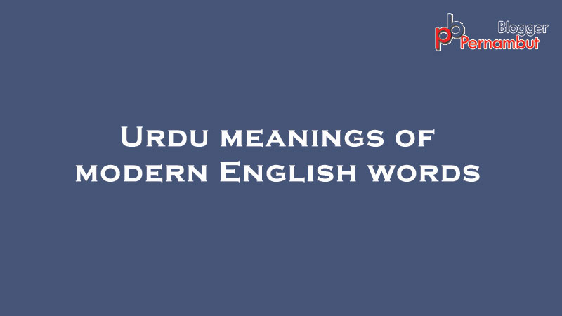urdu-meaning-for-morden-english-words-pernambut-blogger