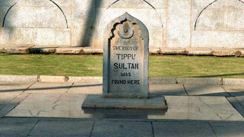 Tippu-sultan-sher-hind-ka-safar-aakhirat
