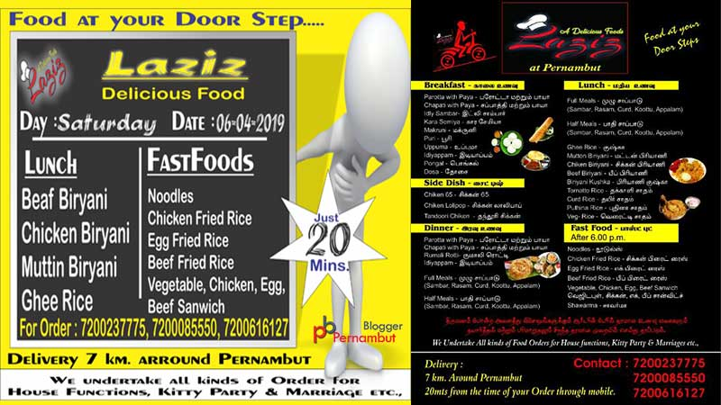 Pernambut-food-home-delivery-laziz-fast-food