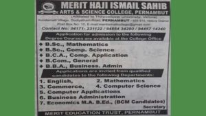merit-haji-ismail-college-pernambut-admission-open-for-2019-2020