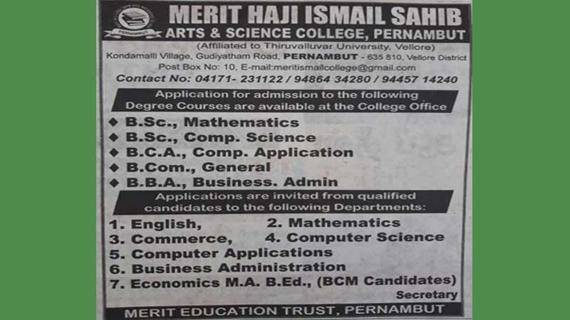 merit-haji-ismail-college-pernambut-admission-open-for-2019-2020