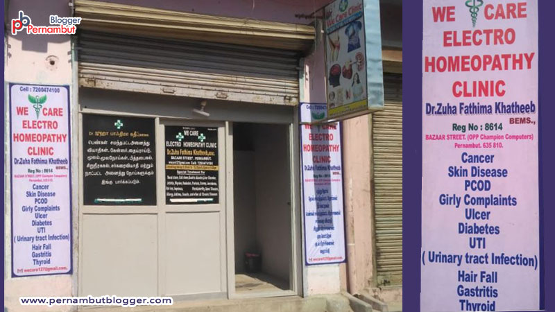 http://pernambutblogger.com/wp-content/uploads/2019/04/we-care-homeopathic-clinic-pernambut.jpg