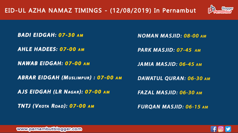 EID-UL AZHA NAMAZ TIMINGS - (12/08/2019) In Pernambut