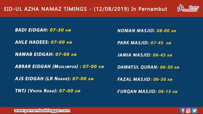 EID-UL AZHA NAMAZ TIMINGS - (12/08/2019) In Pernambut