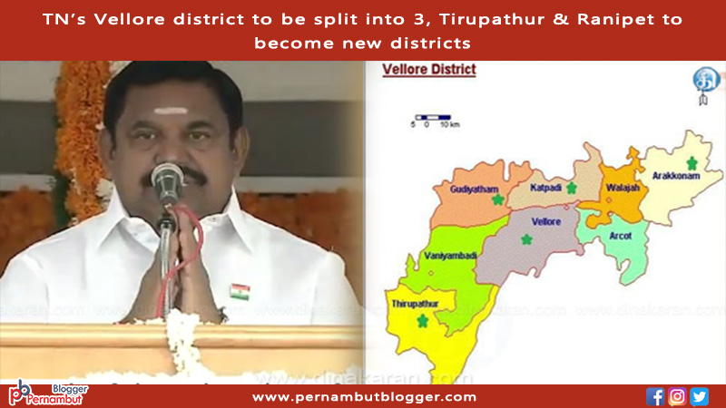 Vellore-District-Splits-into-3---Pernambut-blogger
