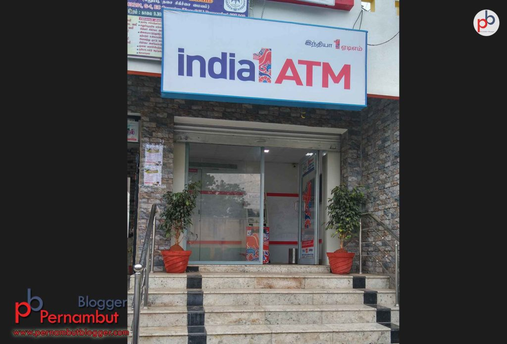 India-1-ATM-Ambur-Road-Pernambut-Blogger