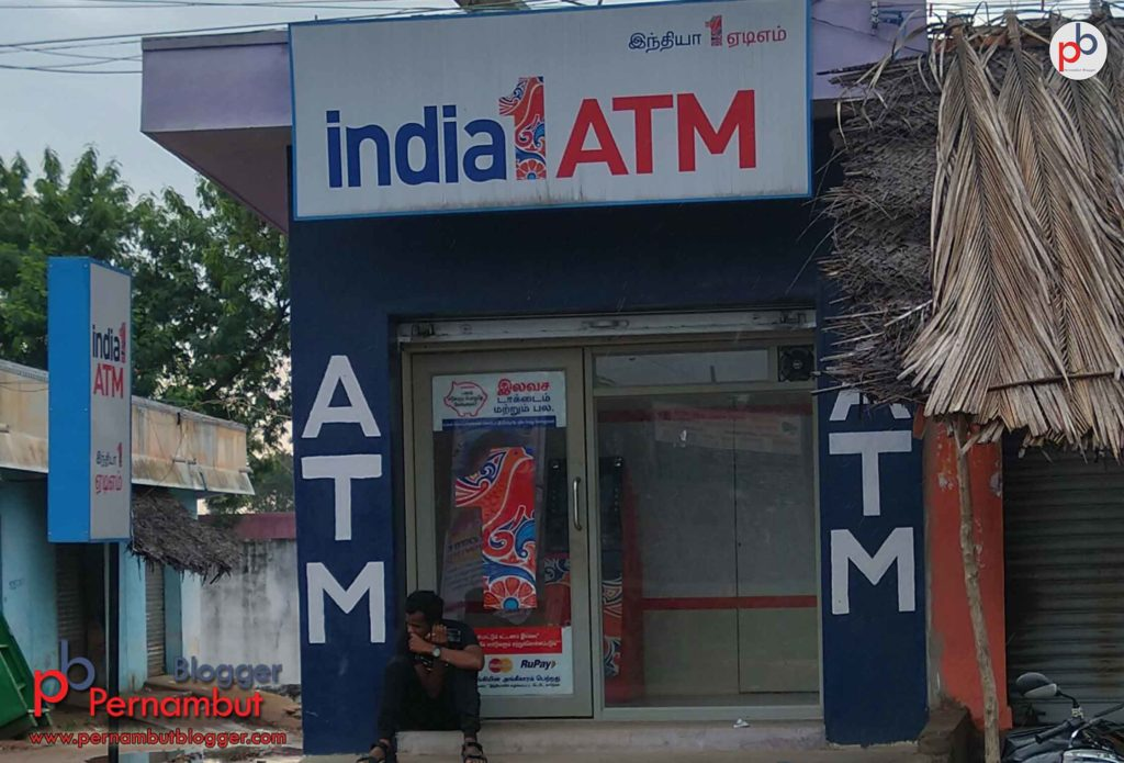 India-1-ATM-Gudiyatham-Road-Pernambut-Blogger
