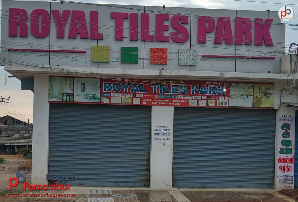Royal-Tiles-Park-Pernambut-Blogger