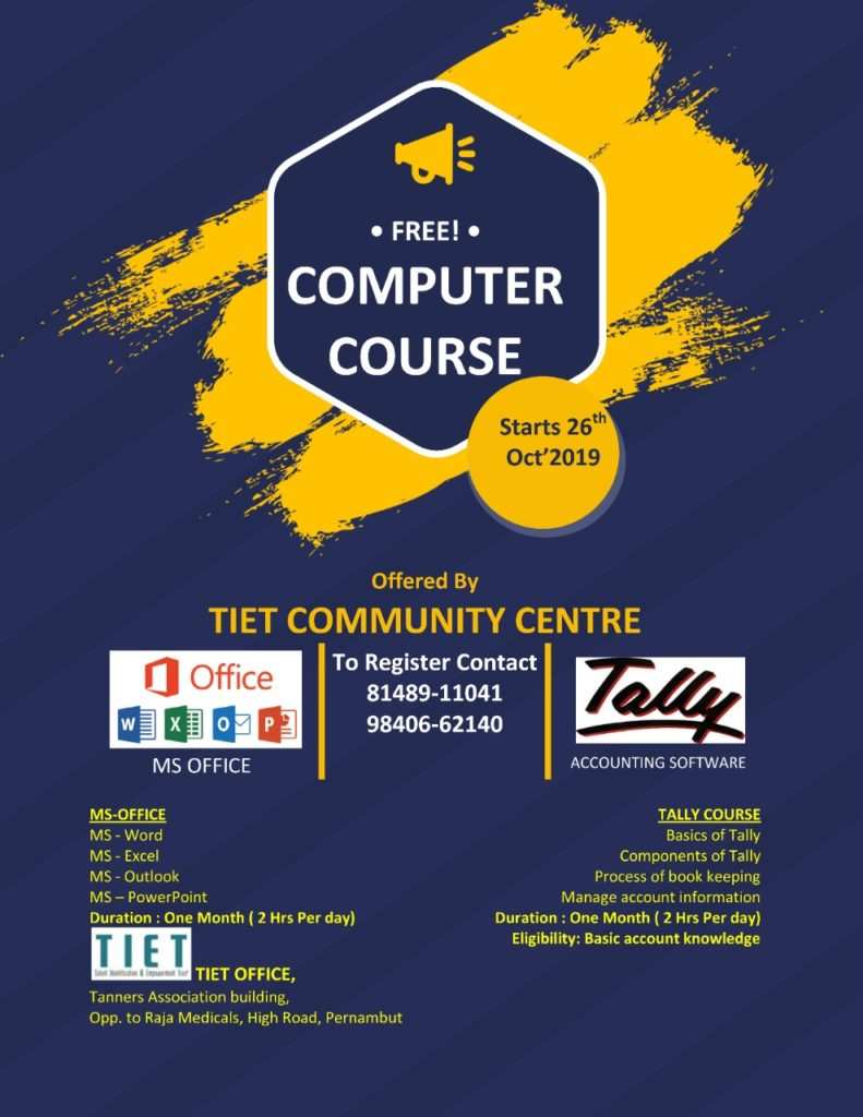 TIET Offers Free Course-Pernambut Blogger