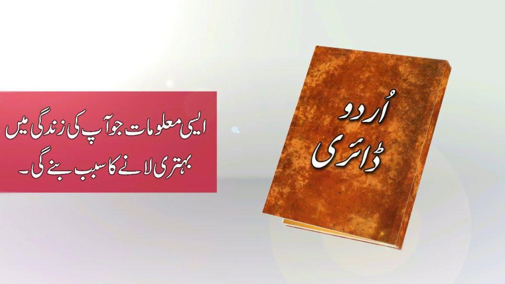 Pernambut-blogger-Abrar-Abulhasan-Dear-Dairy